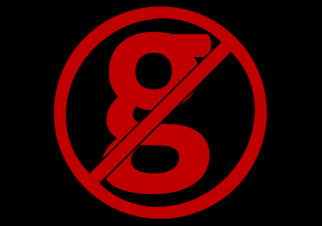 Say no to squiggly 8 gs